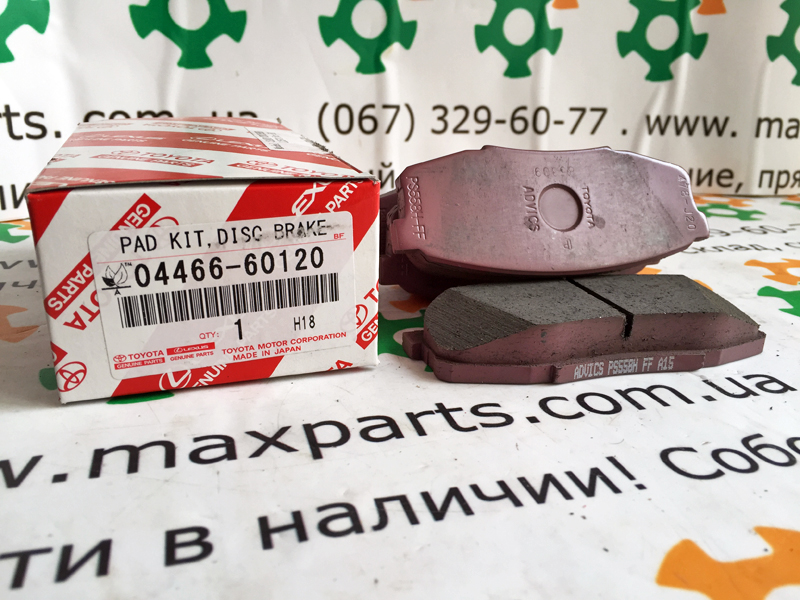 0446660120 04466-60120 Оригинальные тормозные задние колодки комплект Toyota Land Cruiser LC 200 Lexus LX 570
