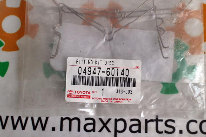 0494760140 04947-60140 Оригинал монтажные пружинки крепление передних тормозных колодок Toyota Land Cruiser LC 200 Lexus LX 570