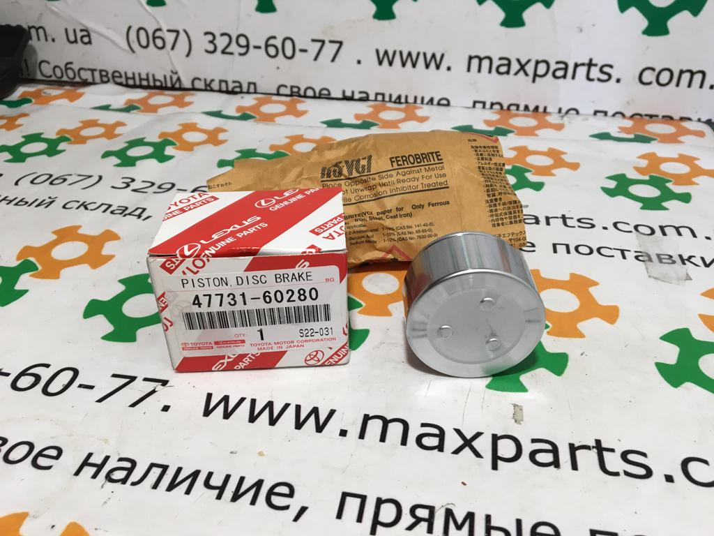 Фото 2 - 4773160280 47731-60280 Оригинал поршень переднего тормозного суппорта Toyota Land Cruiser LC 200 Lexus LX 570