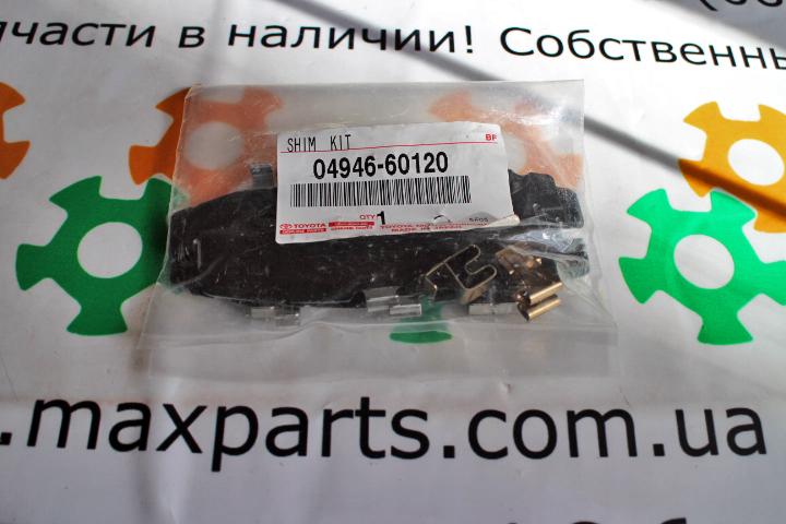 0494660120 04946-60120 Оригинальные термо противоскрипные пластины задних тормозных колодок Toyota Land cruiser LC 200 Lexus LX 570