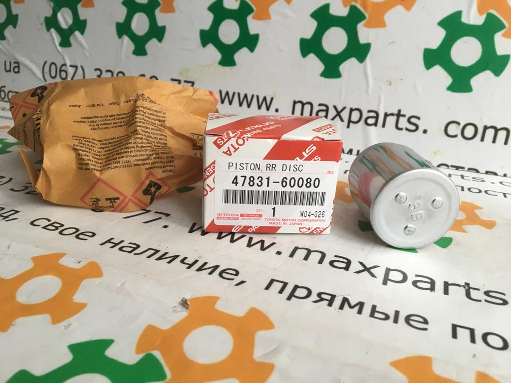 Фото 3 - 4783160080 47831-60080 Оригинал поршень заднего тормозного суппорта Toyota Land Cruiser LC 200 Lexus LX 570