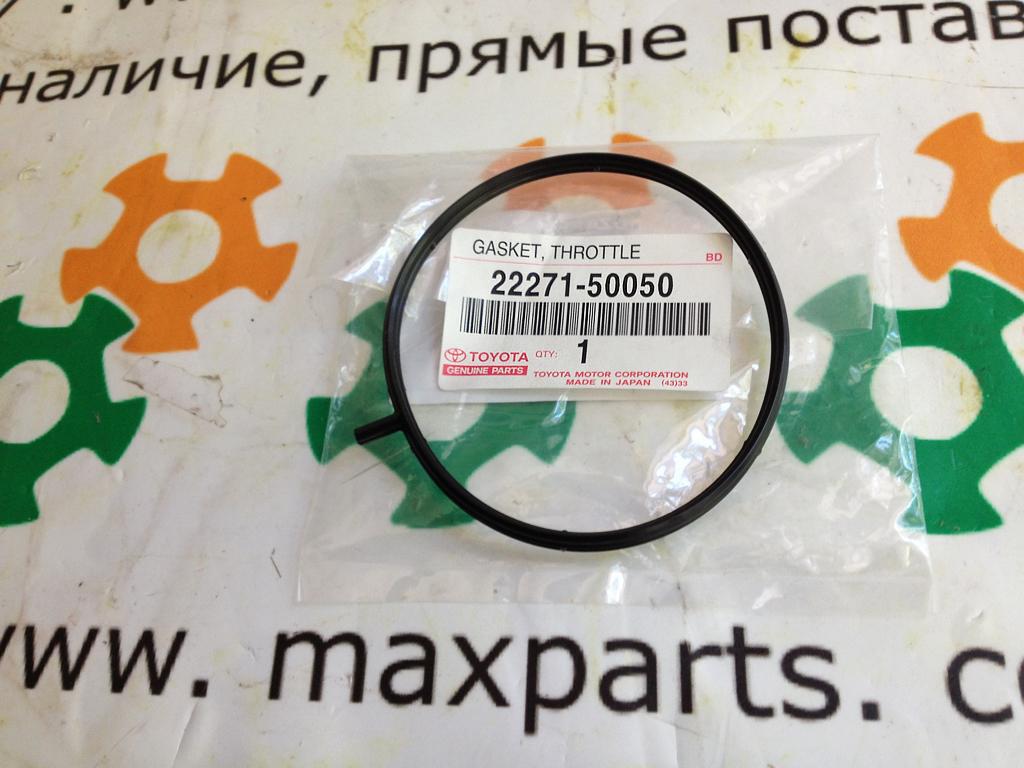2227150050 22271-50050 Оригинал прокладка дроссельной заслонки Toyota Land Cruiser 100 200 Lexus LX 470 GX 470