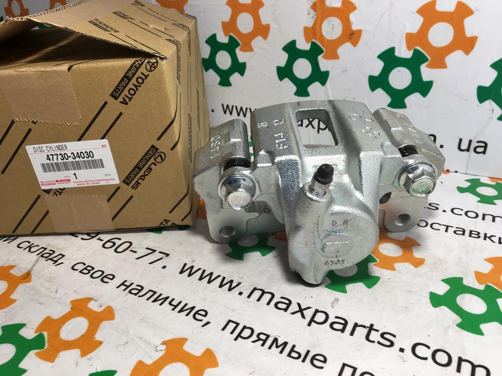 4773034030 47730-34030 Оригинал суппорт тормозной задний правый Toyota Prado 120 150 Lexus GX 460 470