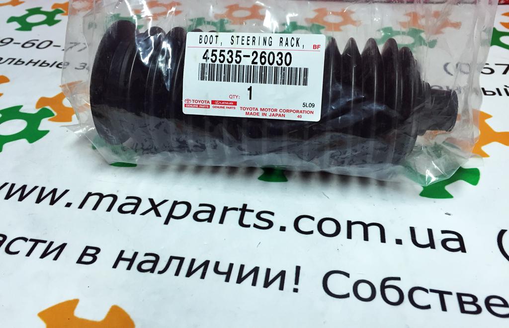 4553526030 45535-26030 Оригинал пыльник рулевой тяги Toyota Prado 120 Hiace FJ Cruiser Hilux Lexus GX 470