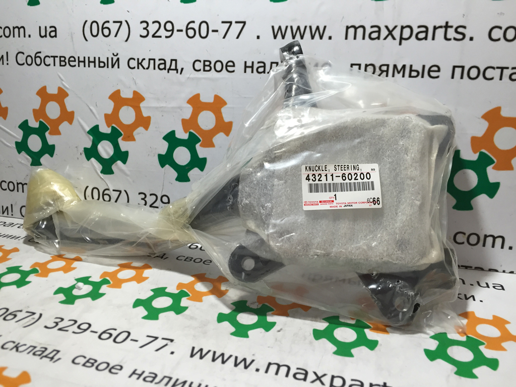 Кулак передний поворотный правый Toyota Prado 120 150 Lexus GX 460 470 FJ Cruiser Hilux 4321160200 43211-60200 4321160170 43211-60170