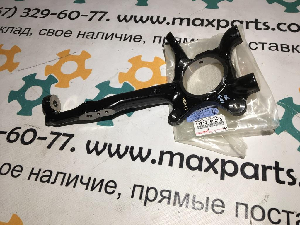 Фото 2 - 4321260200 43212-60200 4321260170 43212-60170 Кулак передний поворотный левый Toyota Prado Hilux Lexus GX FJ Cruiser