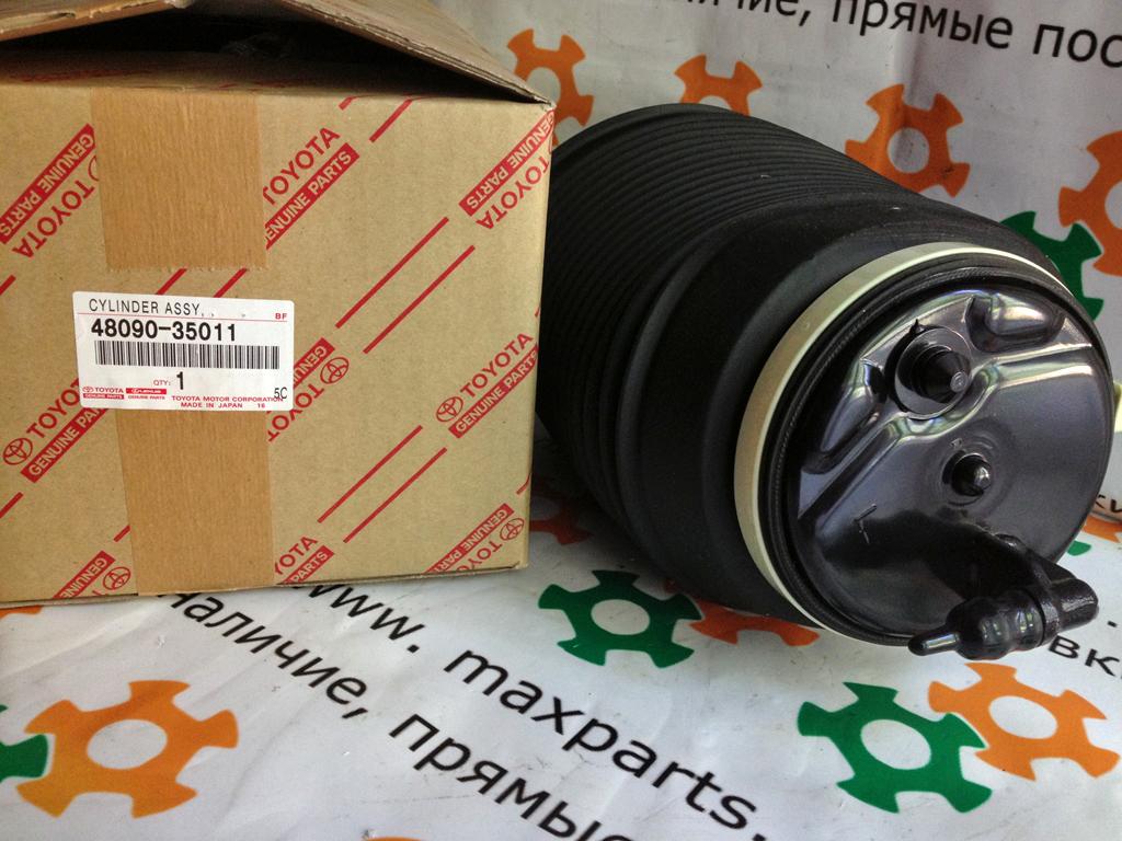 4809035011 48090-35011 Оригинал подушка пневматическая баллон левая задняя Toyota Prado 120 Lexus GX 470