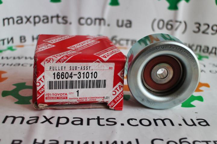 1660431010 16604-31010 166040P010 16604-0P010 166040P011 16604-0P011 Ролик паразитный приводного ремня Toyota | Lexus
