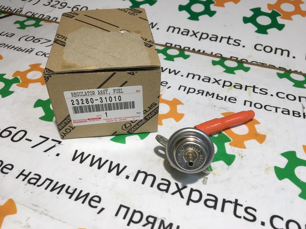 2328031010 23280-31010 Оригинал регулятор давления топлива Toyota Fortuner FJ Cruiser Hilux Prado 120