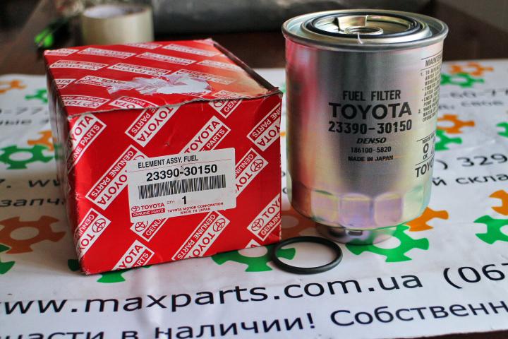 2339030150; 23390-30150 Оригинал, фильтр топливный дизель Toyota Prado 120 / Hilux / 4Runner