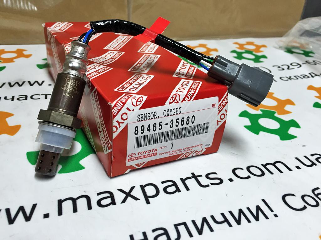8946535680 89465-35680 Оригинал лямбда зонд задний правый Toyota Prado 120 Hilux FJ Cruiser