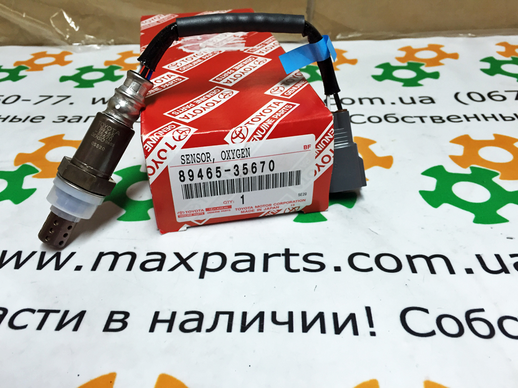 8946535670 89465-35670 Оригинал, датчик кислородный лямбда зонд задний левый Toyota Prado 120 Hilux