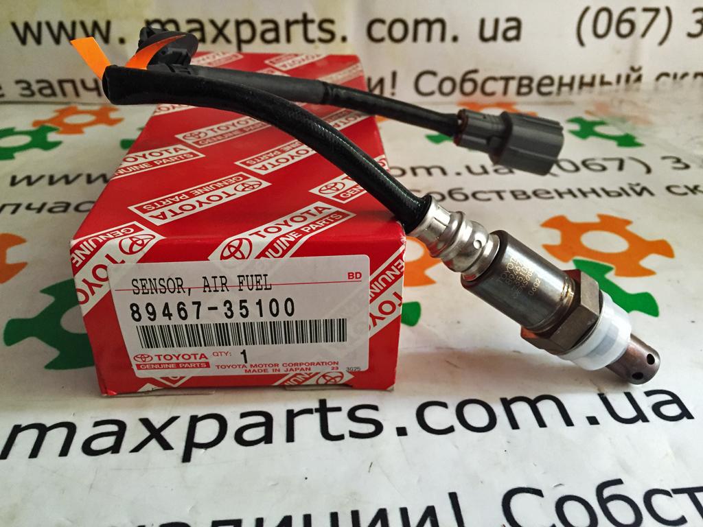 Фото 2 - 8946735100; 89467-35100 Оригинал, лямбда-зонд, датчик топливо-воздушной смеси Toyota Prado 120 / Hilux