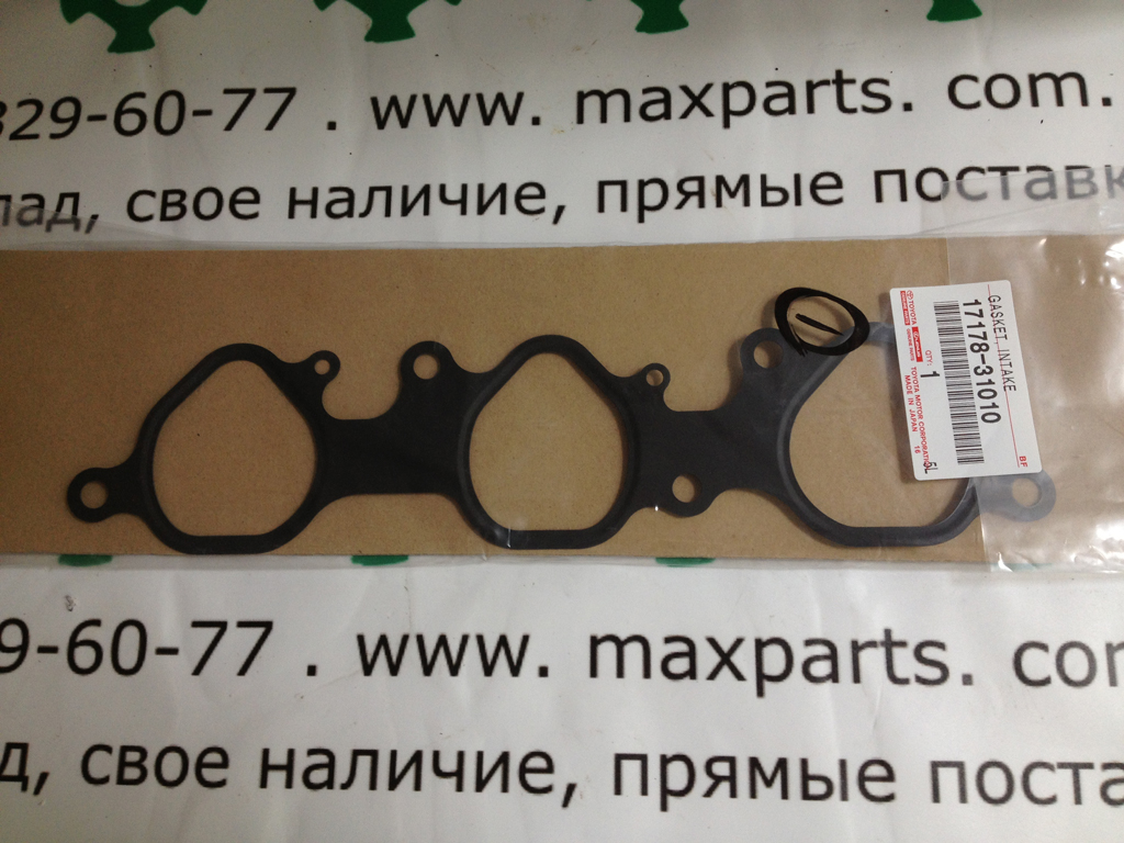 Фото 2 - 1717831010 17178-31010 17178AD010 17178-AD010 Оригинал прокладка впускного коллектора 4,0 Toyota Prado 120 / FJ Cruiser / Hilux