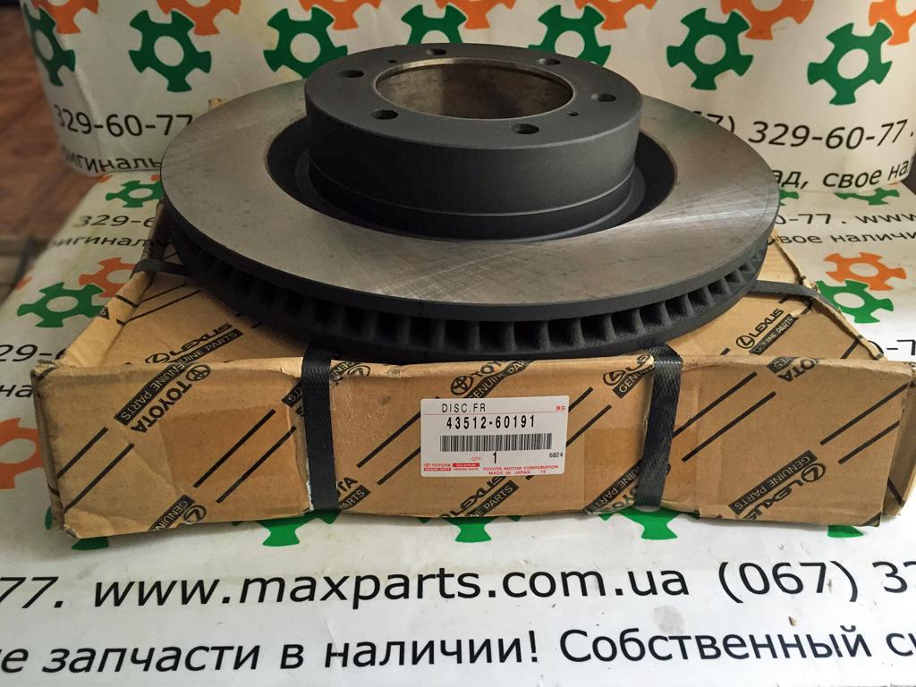 Фото 5 - 4351260191 43512-60191 4351260190 43512-60190 Оригинал диск тормозной передний Toyota Prado 150 Lexus GX 460