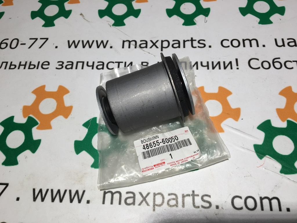 Фото 2 - 4865560050 48655-60050 Оригинал сайлентблок задний переднего нижнего рычага Toyota Prado 150 FJ Cruiser Lexus GX 460