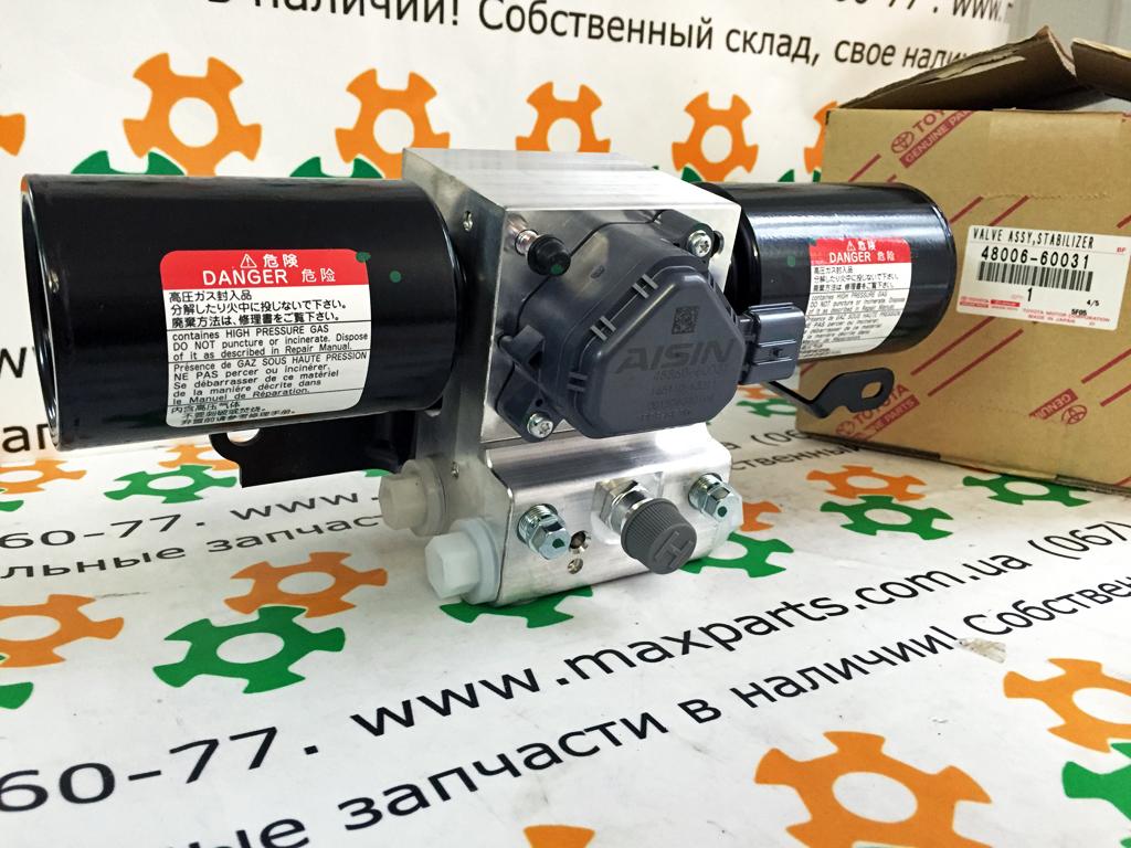 4800660031 48006-60031 4800660030 48006-60031 Оригинал блок клапанов управления стабилизаторами KDSS Toyota Prado 150 Lexus GX 460
