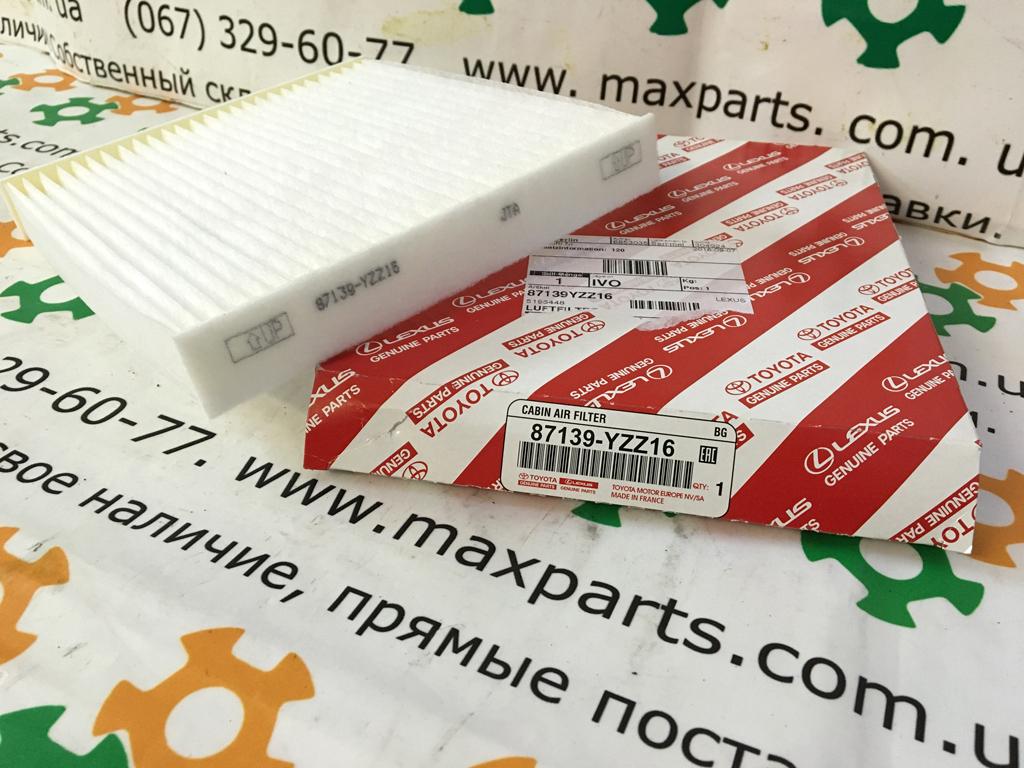 Фото 2 - 87139YZZ16 87139-YZZ16 Оригинал фильтр салона Toyota Lexus