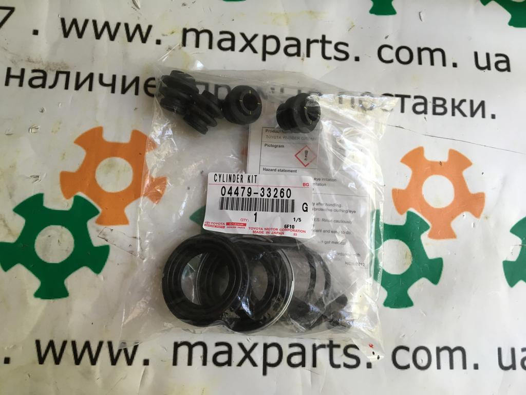 Ремкомплект заднего суппорта Toyota Camry 40 оригинал 0447933260 04479-33260