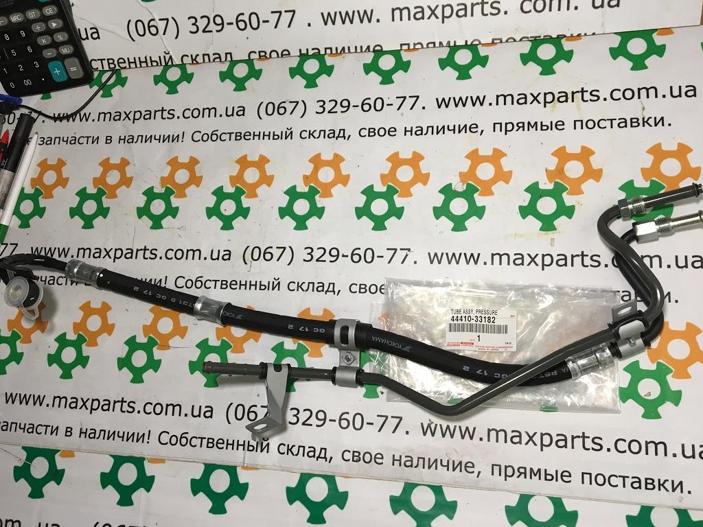 4441033182 4441033181 4441033180 Оригинал трубка ГУР шланг высокого давления гидроусилителя Toyota Camry 30 40 Lexus ES