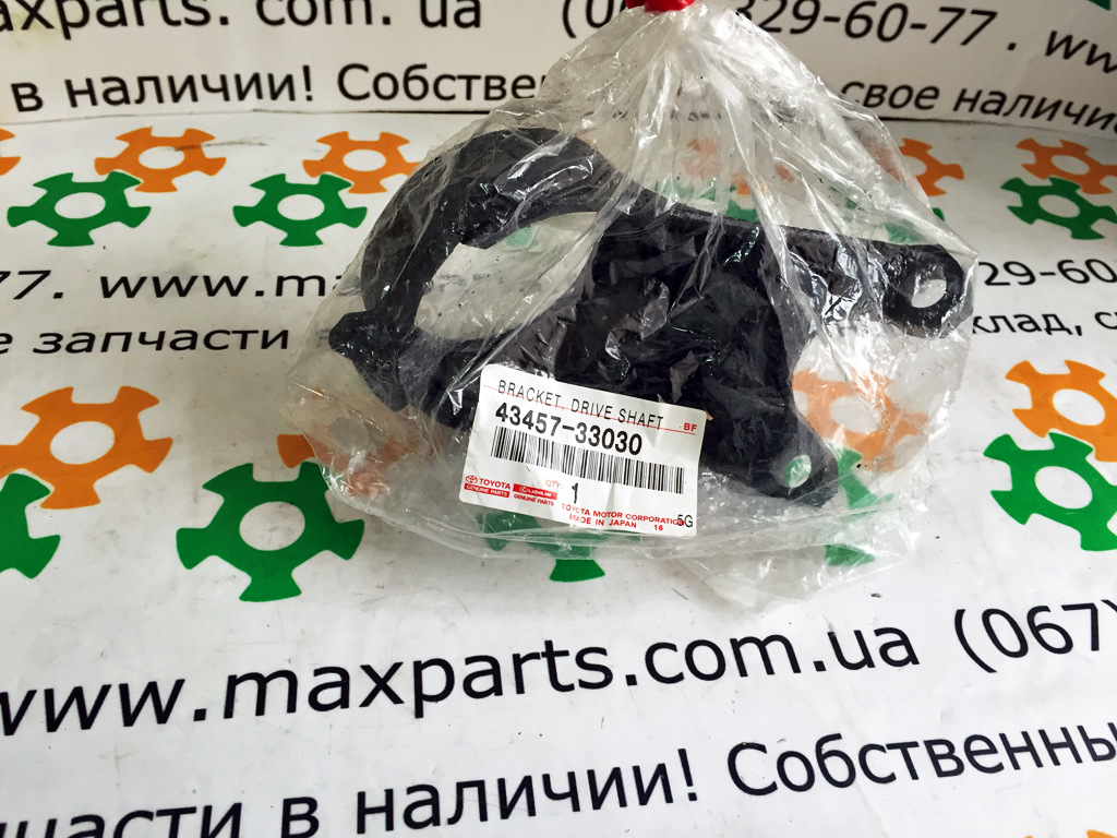 4345733030 43457-33030 Оригинал кронштейн приводного вала Toyota Camry 40 50 Lexus ES