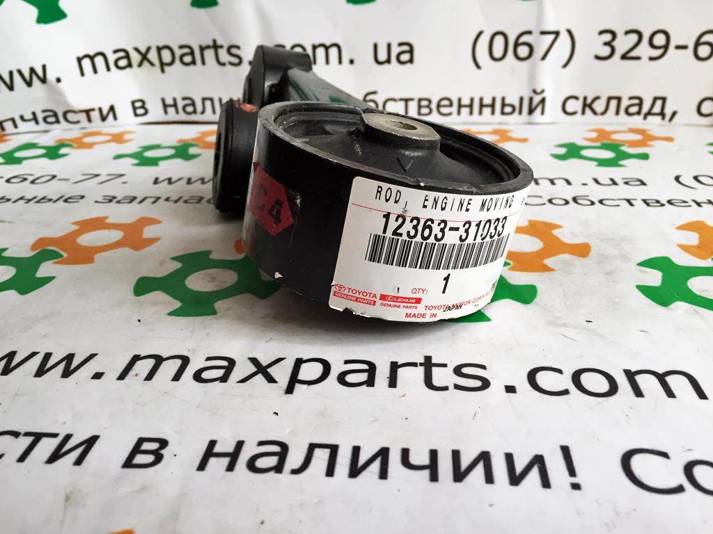 Фото 3 - 1236331033 12363-31033 1236331032 12363-31032 1236331031 12363-31031 1236331030 12363-31030 Оригинал опора подушка двигателя верхняя правая Lexus ES
