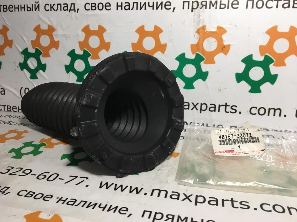 4815733072 48157-33072 Оригинал пыльник переднего амортизатора Toyota Camry 40 50 Lexus ES