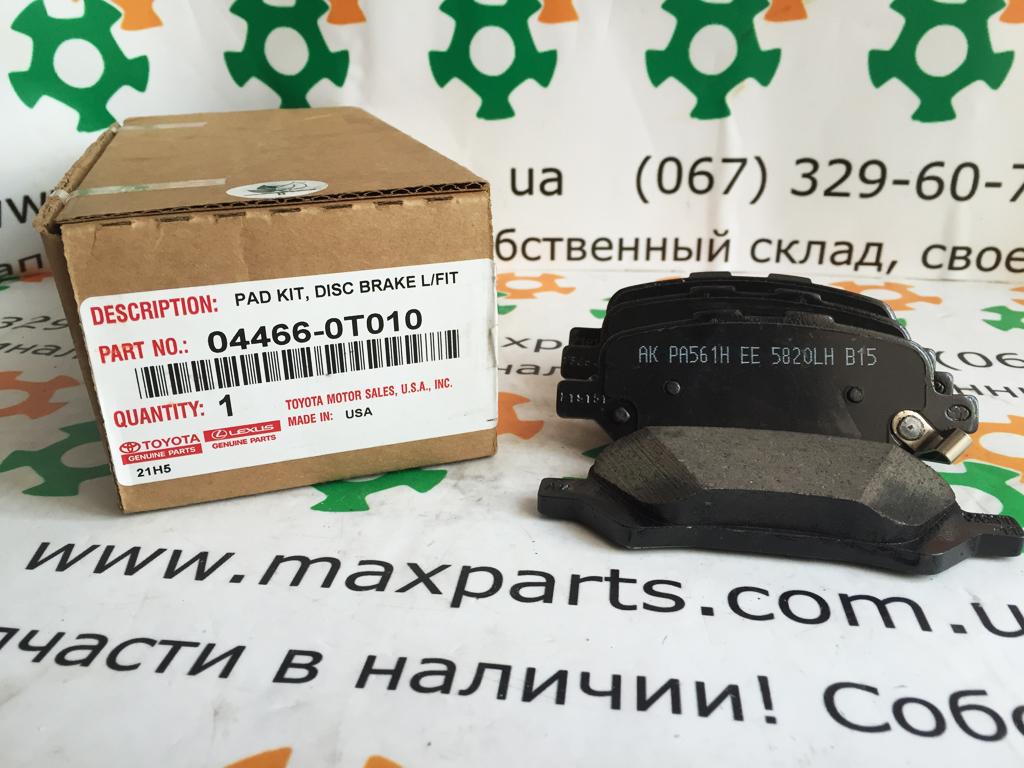 Фото 3 - 044660T010 04466-0T010 Оригинальные задние тормозные колодки комплект Toyota Venza