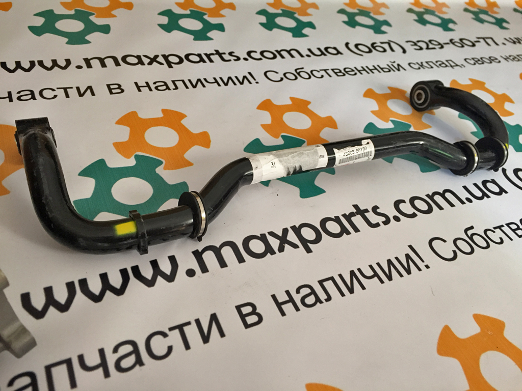 4880560130 48805-60130 Оригинал стабилизатор задний Lexus GX 470 KDSS