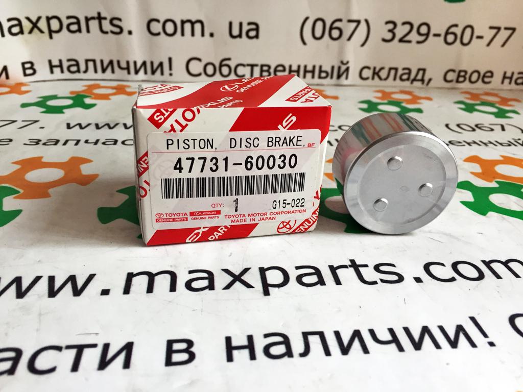 Фото 2 - 4773160030 47731-60030 Оригинал поршень переднего тормозного суппорта нижний Toyota Land Cruiser 100 Lexus LX 470