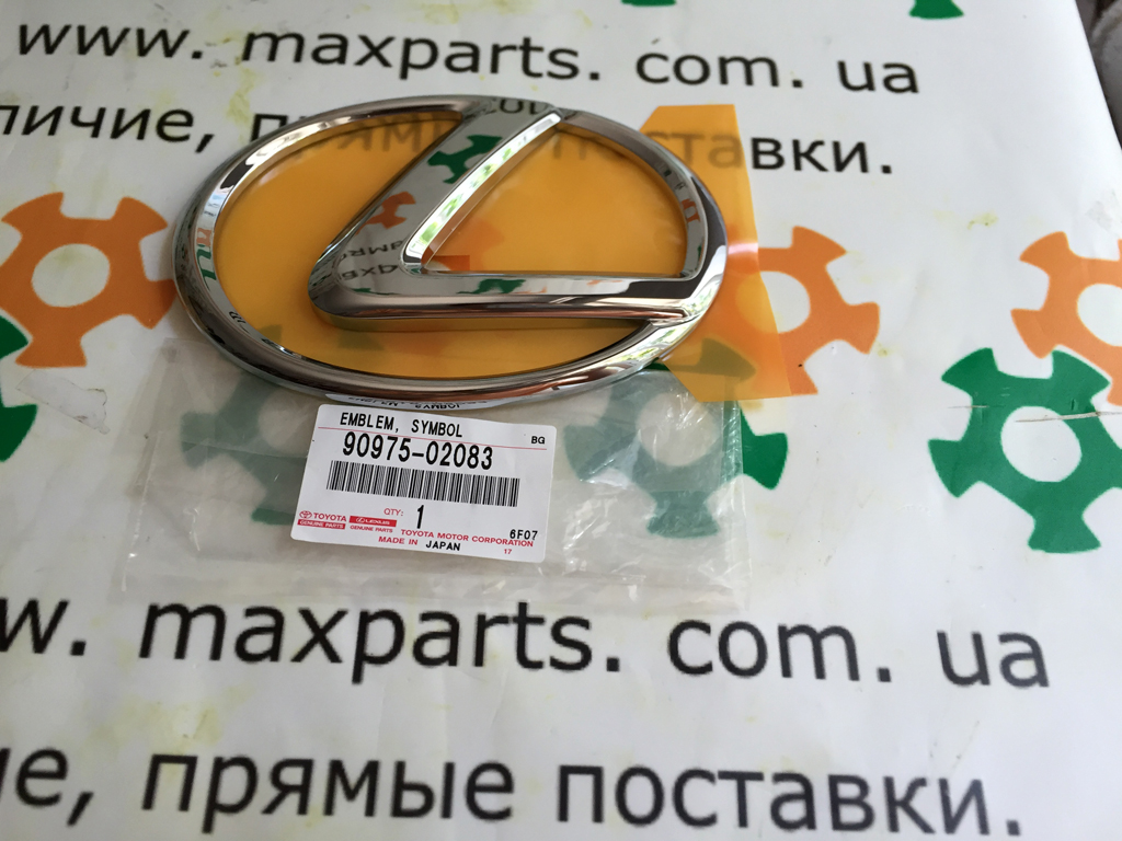 Эмблема знак передняя решетки радиатора оригинал Lexus GX 460 LX 570 9097502083 90975-02083