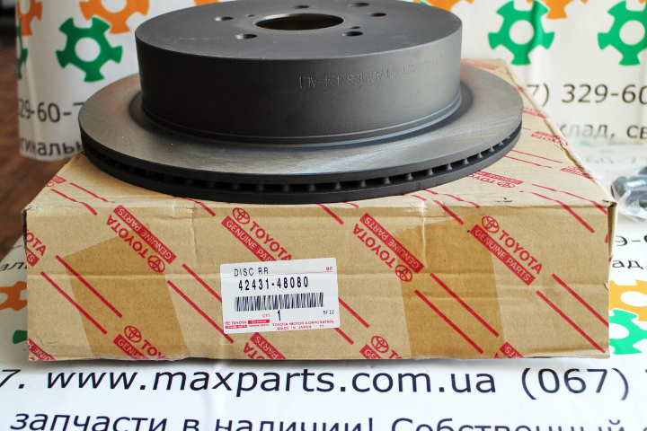 Фото 4 - 4243148080 42431-48080 Оригинал диск тормозной задний Lexus RX (2009-2015)