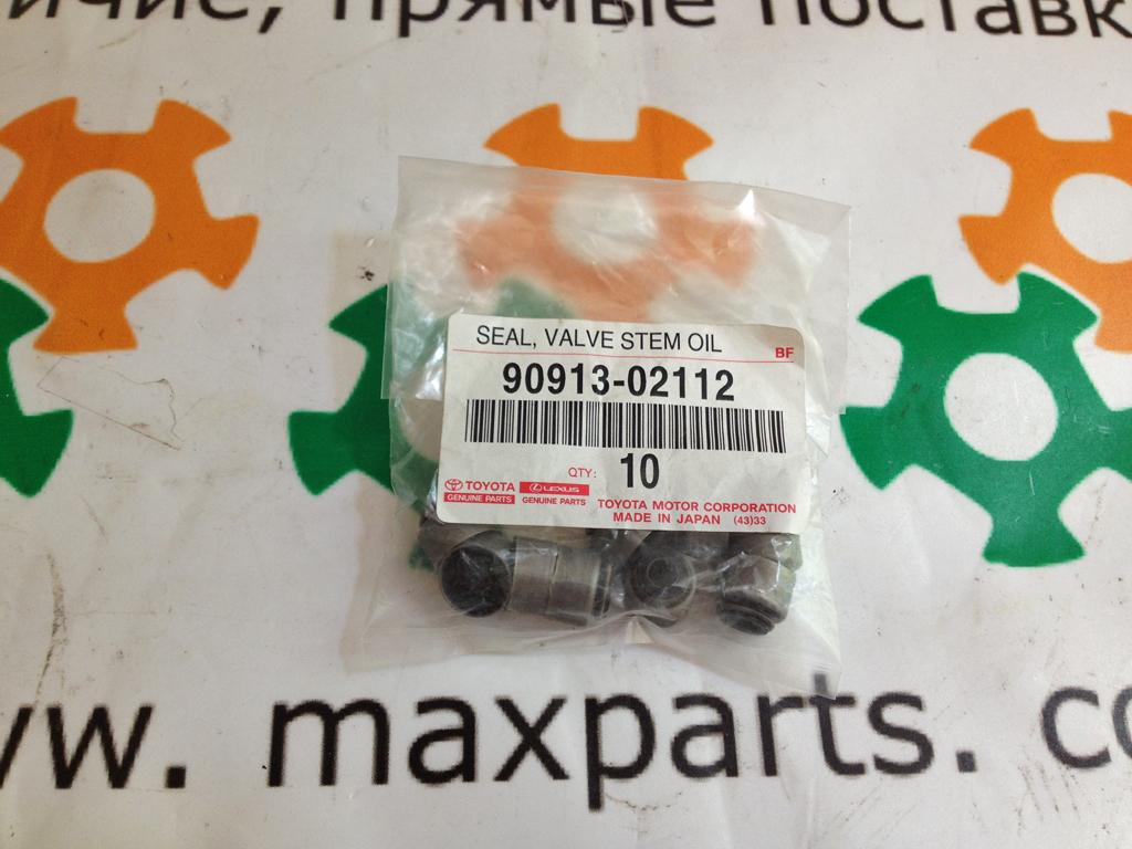 9091302112 90913-02112 9008031046 90080-31046 Оригинал сальник клапана колпачок маслосъёмный выпускной Toyota Lexus
