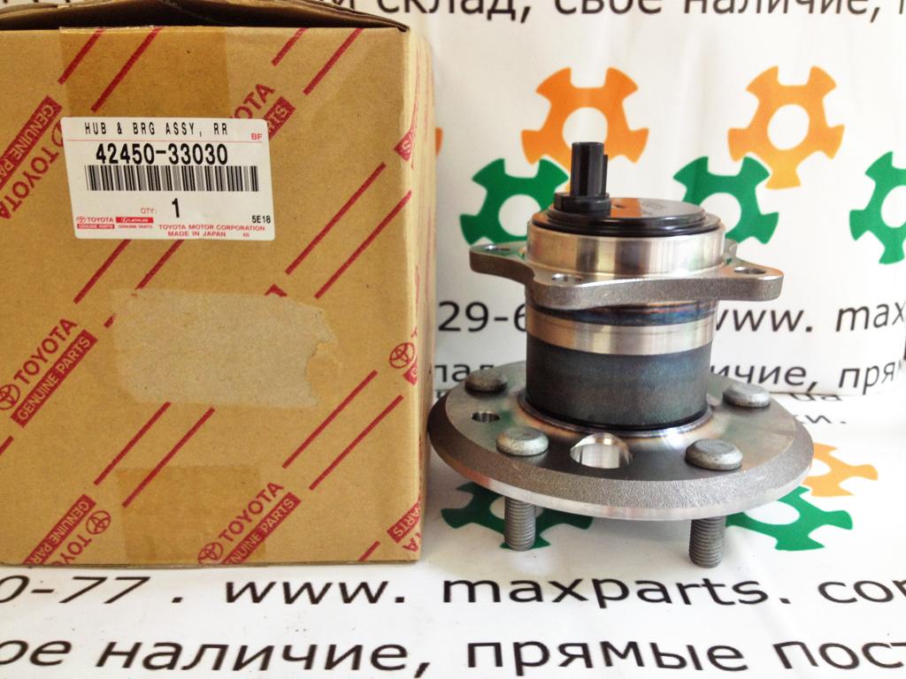 4245033030 42450-33030 Оригинал ступица задняя правая подшипник задней ступицы Toyota Camry 50
