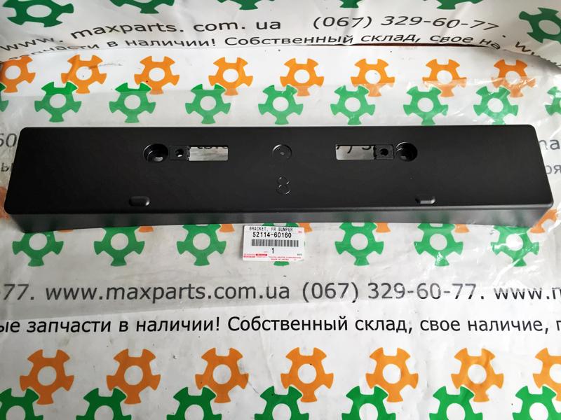 Фото 3 - 5211460160 52114-60160 Оригинал накладка бампера под номер Lexus LX 570