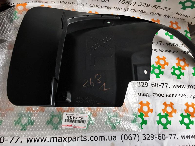 7662660200 76626-60200 Оригинал брызговик задний левый Lexus LX 570 2012