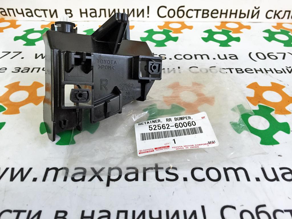 5256260060 52562-60060 Кронштейн направляющая заднего бампера верхний левого фонаря Toyota Prado 150 оригинал