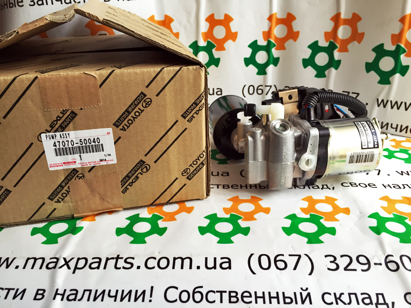 Фото 2 - 4707050040 47070-50040 Оригинал насос усилителя тормозов Lexus LS