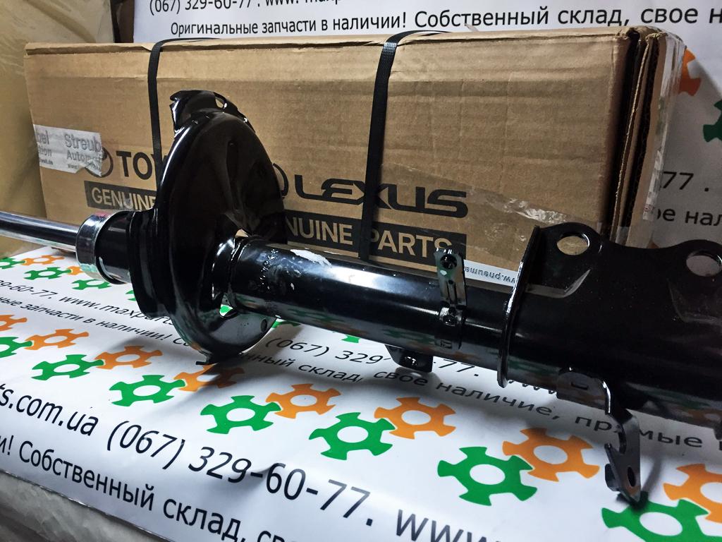 4854080009 48540-80009 485400T040 48540-0T040 Оригинал стойка задняя левая амортизатор задний левый Toyota Venza 2.7