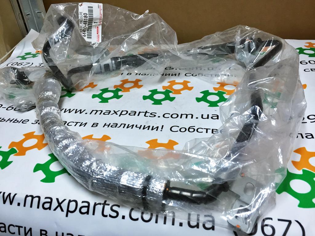 Оригинал шланг трубка гидроусилителя ГУР Lexus RX 300 330 350 4441048180 44410-48180 444100E021 44410-0E021