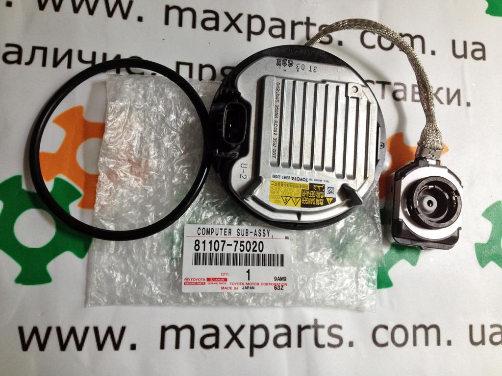 8110775020 81107-75020 Оригинальный блок розжига ксенона Lexus GS RX 350 450H LX 570 2012+