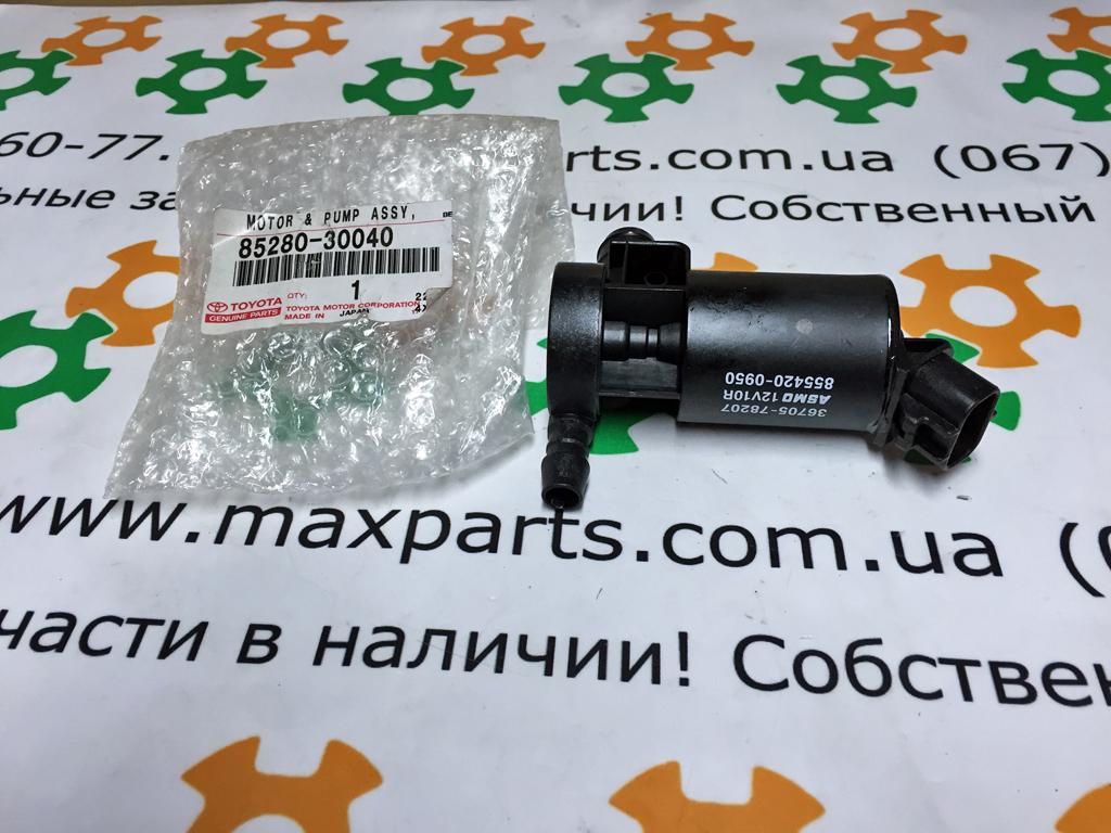 8528030040 85280-30040 Оригинал моторчик омывателя фар Toyota Camry 40 Hilux 200 Rav4 Sequoia Venza Lexus ES IS GS LS LX RX