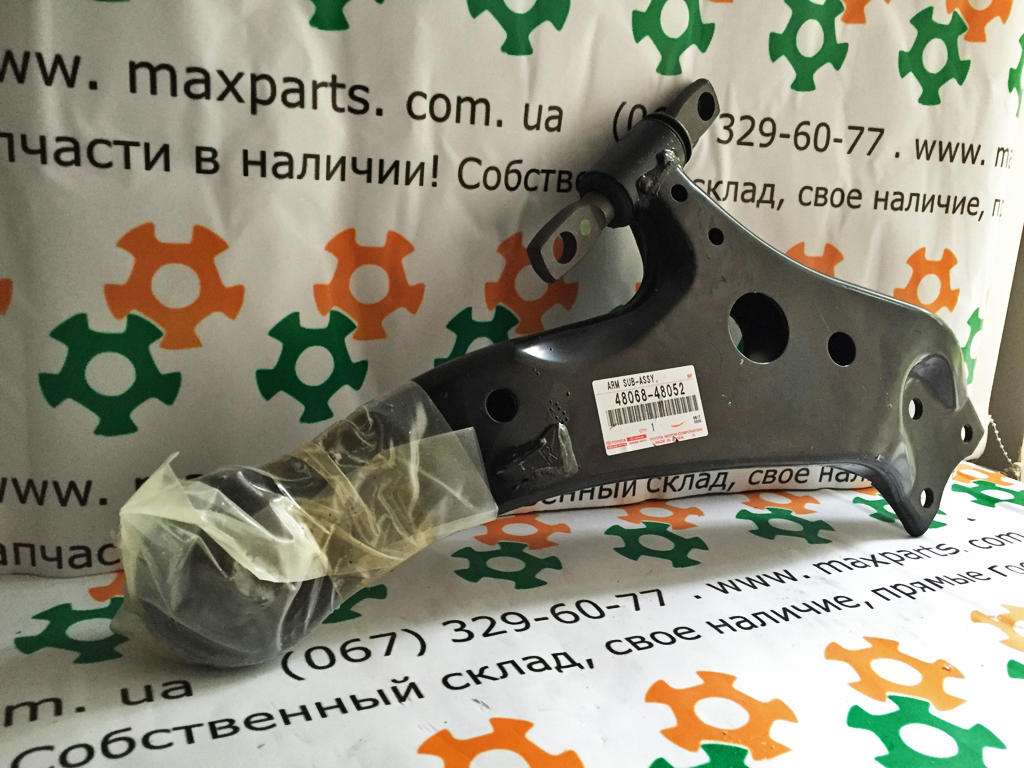 4806848052 48068-48052 4806848051 48068-48051 4806848050 48068-48050 Оригинал рычаг передний правый Lexus RX пневмо