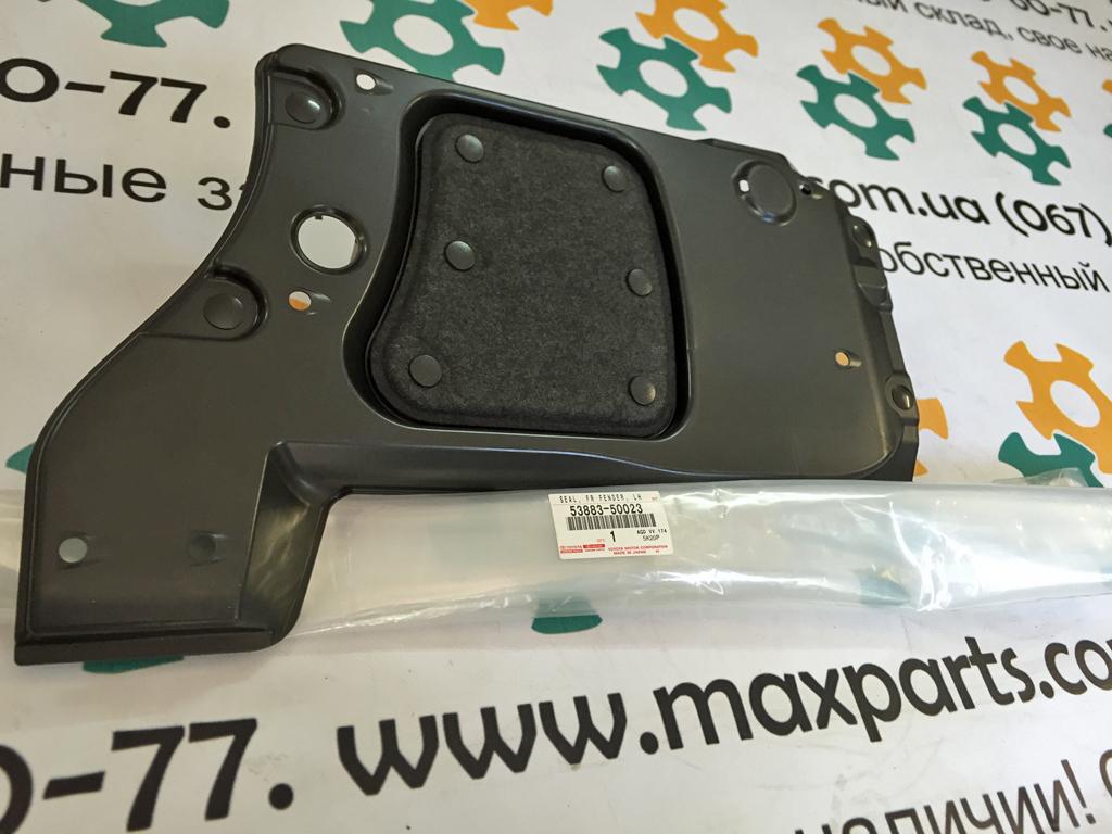 Фото 3 - 5388350023 53883-50023 Оригинал защита днища пластиковая нижняя левая №1 Lexus LS 460