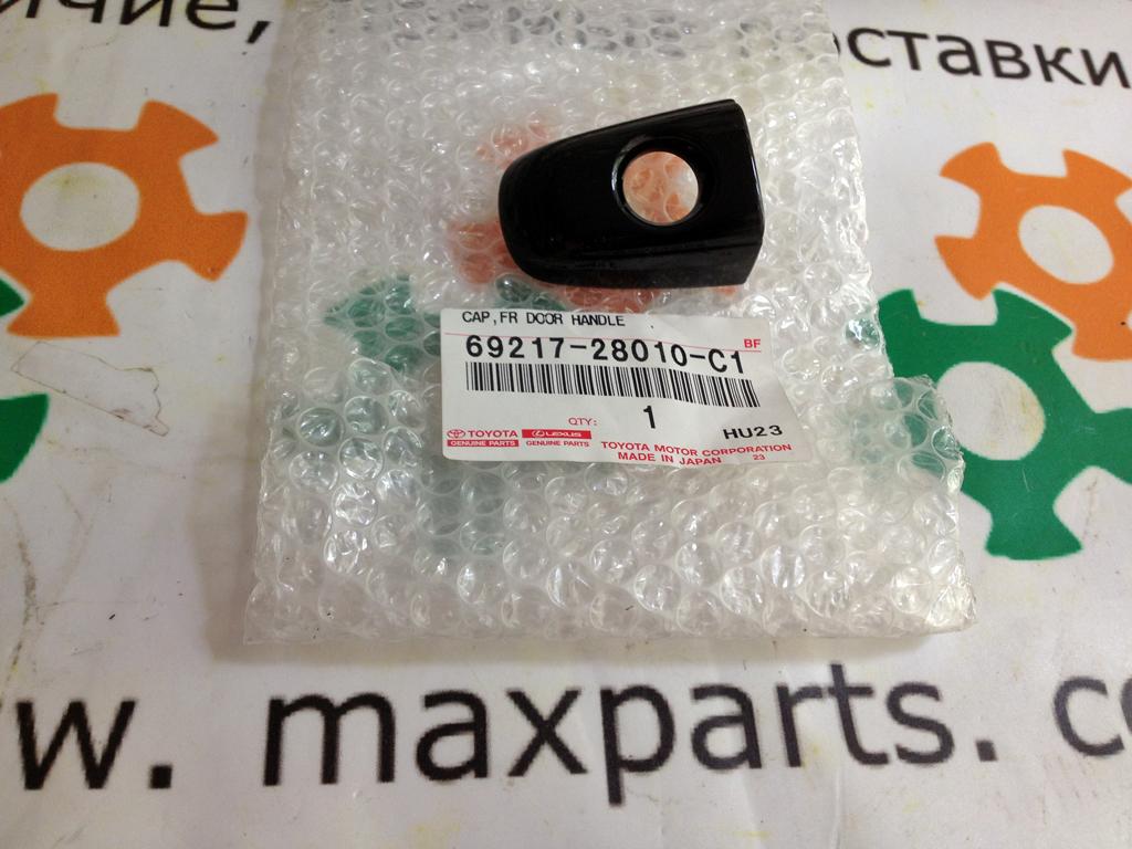 6921728010C1 69217-28010-C1 Оригинал накладка ручки двери передней левой Toyota Prado 120
