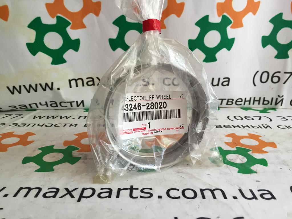 4324628020 43246-28020 Оригинал пыльник кольцо подшипника передней ступицы Toyota Camry Avalon Highlander Solara Lexus ES RX