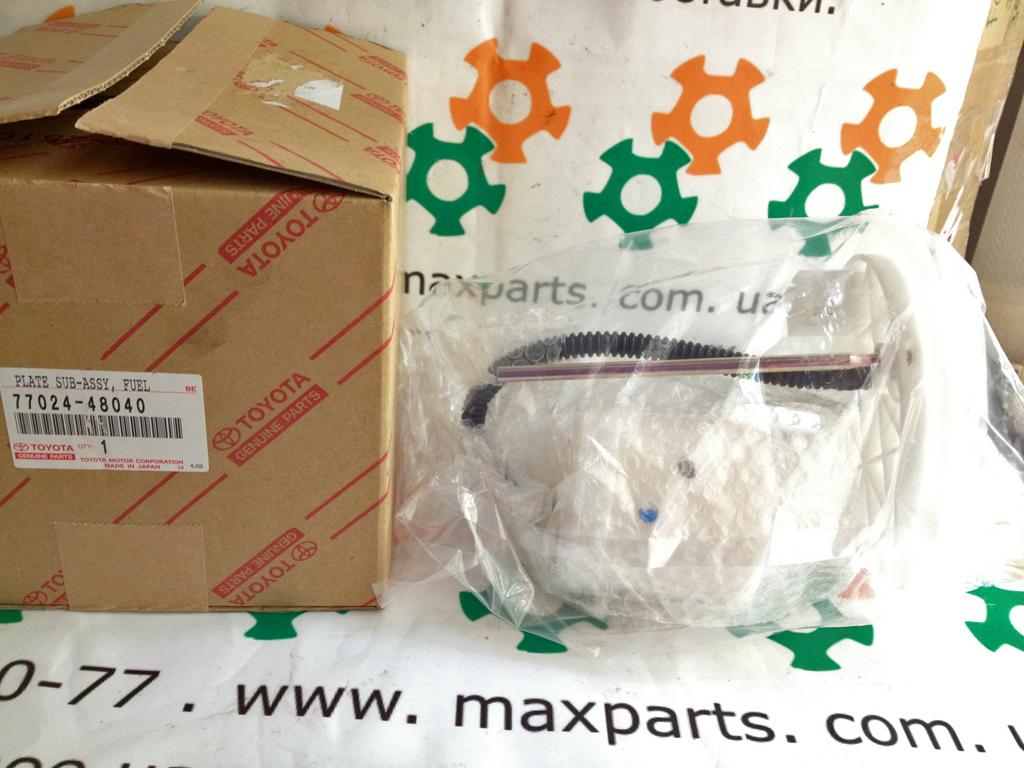 7702448040 77024-48040 Оригинал фильтр топливный Toyota Highlander Lexus RX