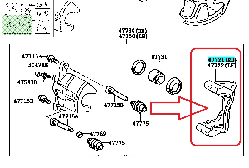4772148140 47721-48140 4772148120 47721-48120 Оригинал скоба переднего суппорта правая левая Lexus RX 2003-2008