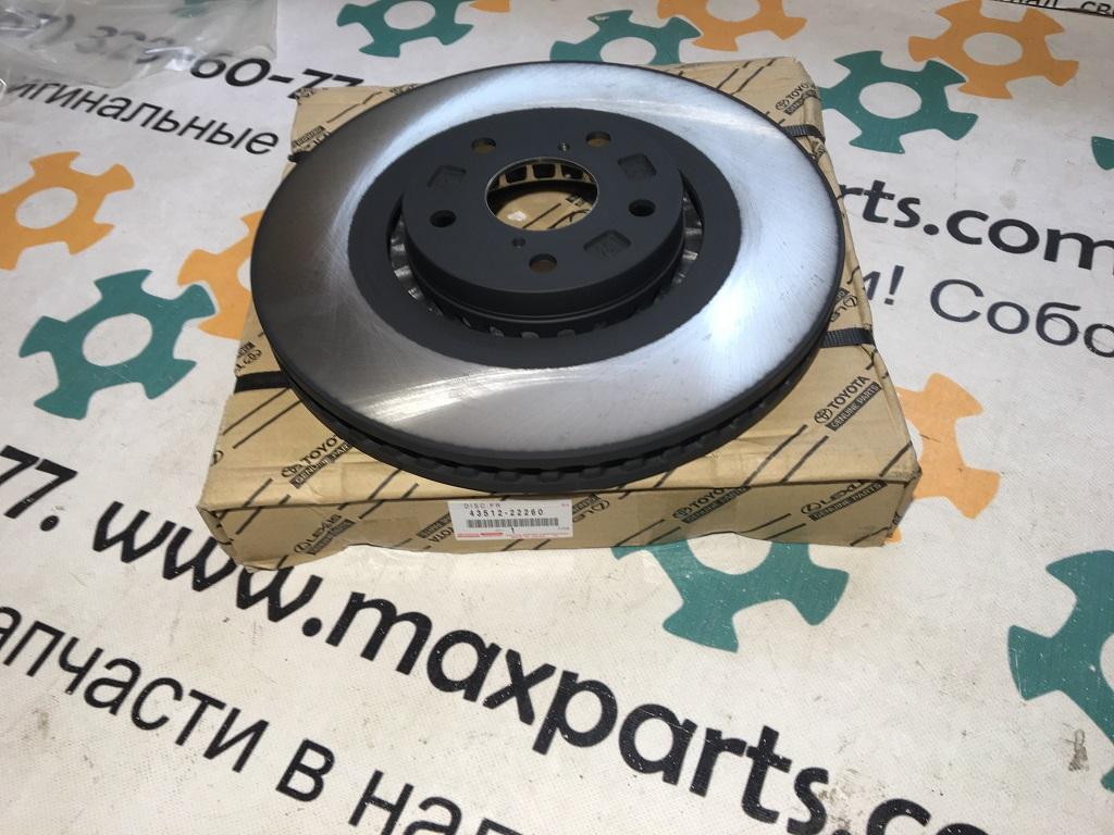 4351222260 43512-22260 Оригинальный диск тормозной передний правый Lexus IS