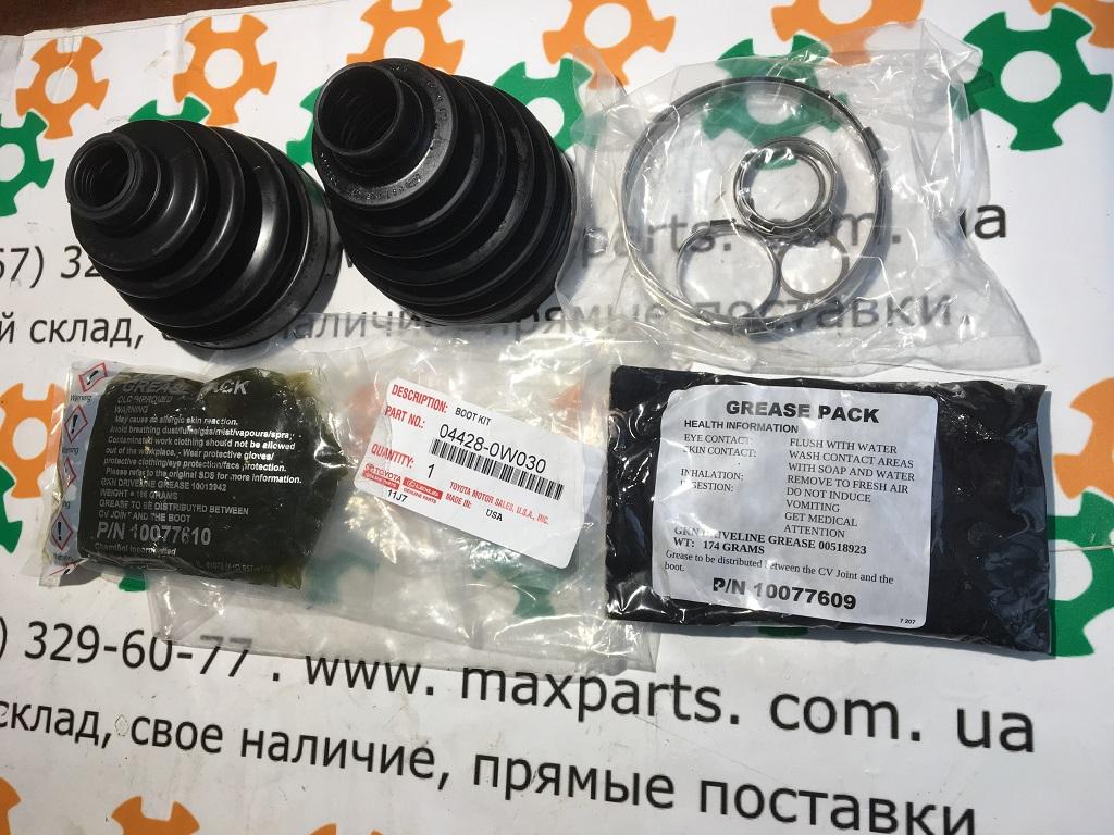 044280W030 04428-0W030 0442808080 04428-08080 Оригинал пыльники полуоси  ШРУСа комплект наружный внутренний Toyota Camry 40 Highlander Venza Lexus  ES